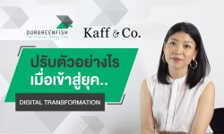 Kaff&Co.ปรับตัวอย่างไรเมื่อเข้าสู่ยุค Digital Transformation