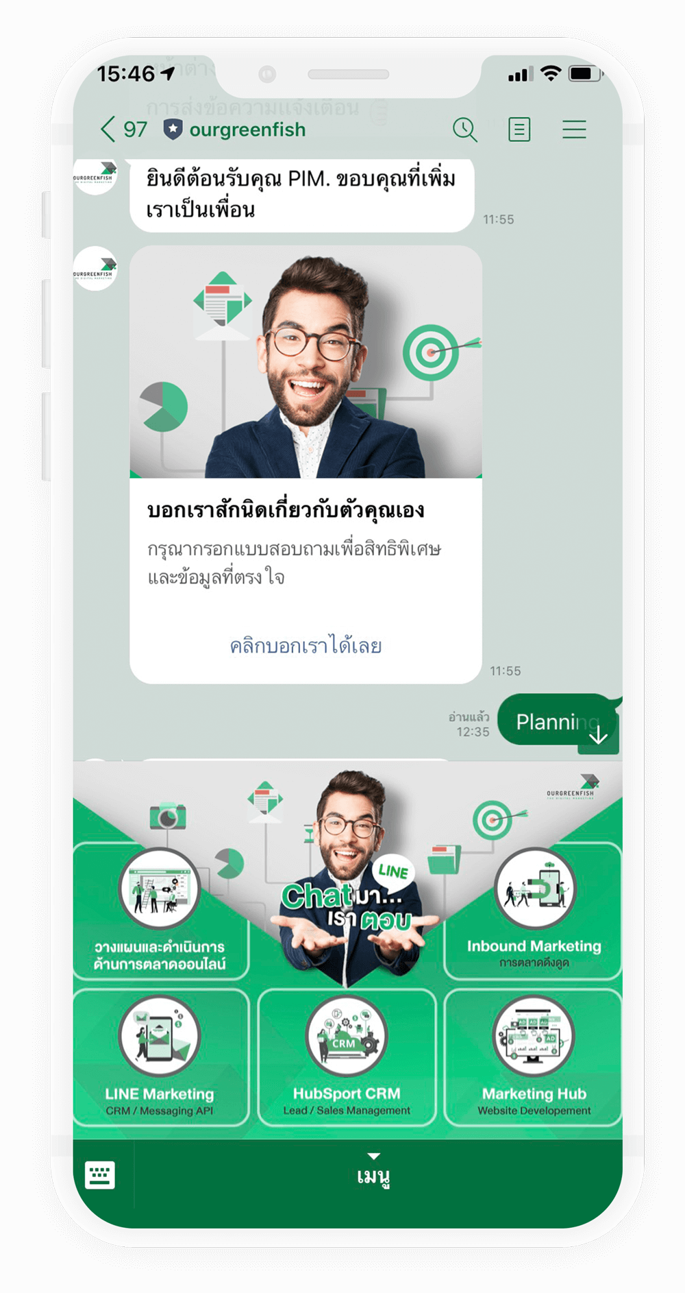 line-marketing-img-mobile-3